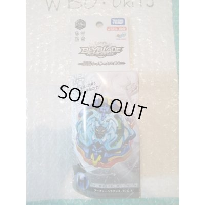 "Photo1: TakaraTomy Beyblade Burst B-00 Archer Hercules.10C.A' ""wbba. Store Limited"""