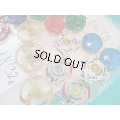 """Photo3: Lot of Beyblades Parts : Lot No.32E """"Special Request"""""""