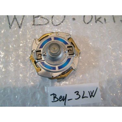 "Photo2: Beyblade Dragoon V ""Silver Metal Version"" - ""Corocoro Comics Limited"""