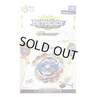 TakaraTomy Beyblade Burst GT B-133 DX Sarter Ace Dragon.St.Ch ZAN 『March 16th release』