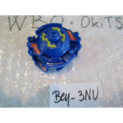 "Photo4: Beyblade Wyborg ""Blue Version"""