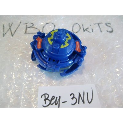 "Photo5: Beyblade Wyborg ""Blue Version"""