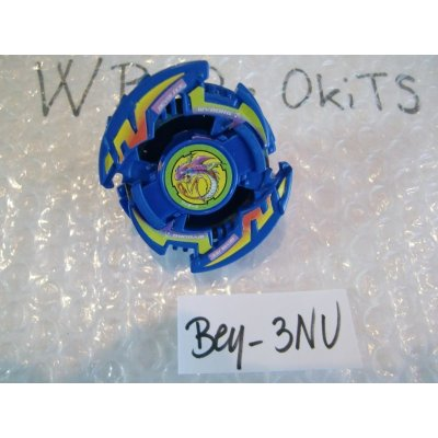 "Photo3: Beyblade Wyborg ""Blue Version"""