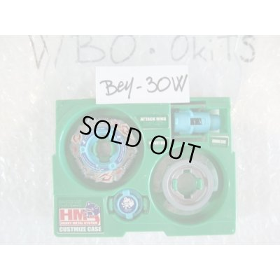 "Photo1: Beyblade Einstein MS ""Light Blue Ver"" ( Bey - 3OW )"