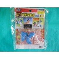 TAKARA Beyblade A-102 Trigger Grip