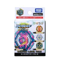 TakaraTomy Beyblade Burst GT B-147 Random Layer Vol.2