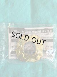 "TakaraTomy Beyblade Burst B-00 St Disk ""Gold Mekki Ver."""