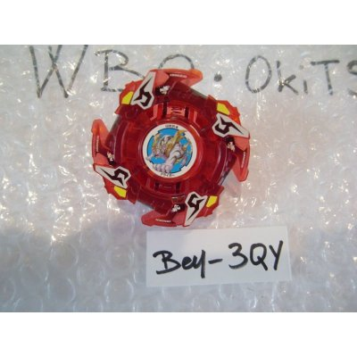 "Photo1: TAKARA Beyblade Driger F ""Red Clear Ver."" ( Bey - 3QY )"
