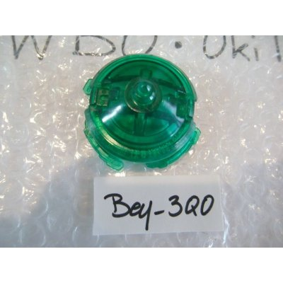 "Photo2: TAKARA Beyblade Galman ""Green Clear Ver."" ( Bey - 3QO )"