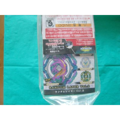 Photo1: TakaraTomy Beyblade Burst GT B-147 Random Layer Vol.2 (Set of 12pcs)