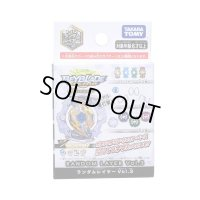 TAKARATOMY Beyblade Burst GT B-152 Random Layer Vol.3 (Set of 12pcs) 『October 19th release』