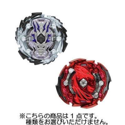Photo4: TAKARATOMY Beyblade Burst GT B-151 Random Booster Vol.17 『October 19th release』
