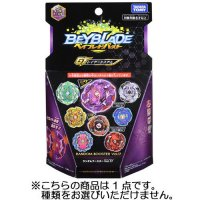 TAKARATOMY Beyblade Burst GT B-151 Random Booster Vol.17 『October 19th release』