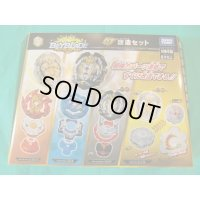 TAKARATOMY Beyblade Bust GT B-153 GT Customize Set