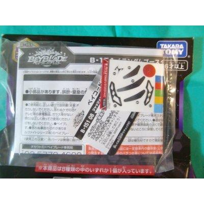 Photo4: TAKARATOMY Beyblade Burst GT Random Booster Vo.17 B-151 01 & 08 Set