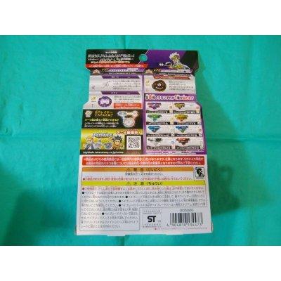 Photo2: TAKARATOMY Beyblade Burst GT Random Booster Vo.17 B-151 01 & 08 Set