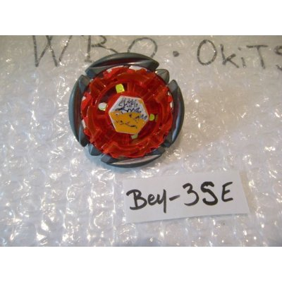 Photo1: TAKARATOMY Beyblade Flame Sagittario