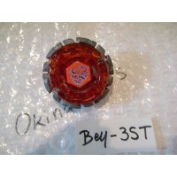 TAKARATOMY Metal Fight Beyblade Dark Bull