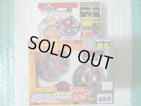 "TAKARA HMS Beyblade Dragoon MS ""Fire Blood ver."" TOYSRUS Limited"