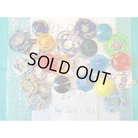 Lot of Beyblades Parts : Lot No. Bey Parts - 12Z