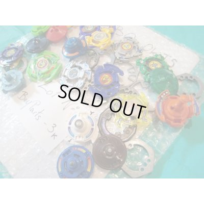 Photo3: Lot of Beyblades Parts : Lot No. Bey Parts - 3K