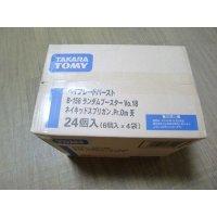 "TAKARATOMY Beyblade Bust GT B-156 Random Booster Vol.18 ""Carton"""