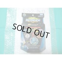 "TAKARATOMY Beyblade Bust GT B-156 Random Booster Vol.18 ""Full Set"""