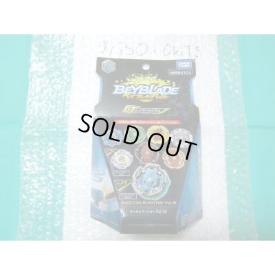 "Photo1: TAKARATOMY Beyblade Bust GT B-156 Random Booster Vol.18 ""Full Set"""