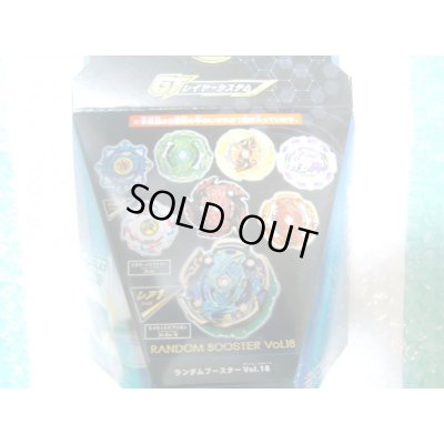 "Photo2: TAKARATOMY Beyblade Bust GT B-156 Random Booster Vol.18 ""Full Set"""