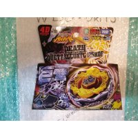 TAKARATOMY Metal Fight Beyblade BB-119 Death Quetzalcoatl 125RDF