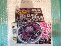 TAKARATOMY Metal Fight Beyblade BB-80 Gravity Perseus AD145WD