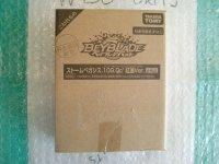 "TAKARATOMY Beyblade Burst B-00 Storm Pegasis Guren Version ""COROCORO Aniki Limited"""
