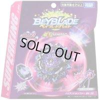 TAKARATOMY Beyblade Burst B-169 Starter Variant Lucifer.Mb 2D 『July release』