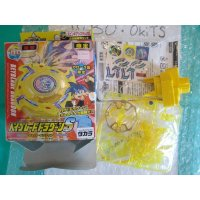 "TAKARA Limited Beyblade Dragoon S ""Yellow Sapphire Ver."" (Opened Box)"