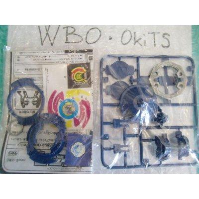"Photo1: TAKARA RB7 Limited Beyblade Galeon ""Dark Blue Ver."""