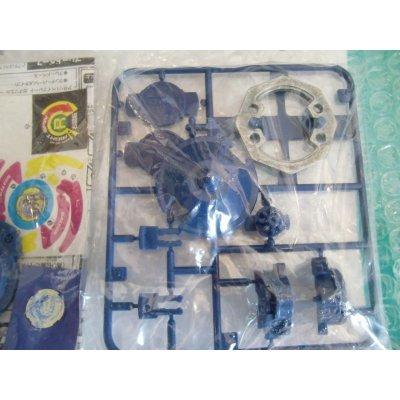 "Photo3: TAKARA RB7 Limited Beyblade Galeon ""Dark Blue Ver."""