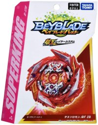 TAKARATOMY Beyblade Burst SUPERKING B-179 Booster Death Solomon.MF 2B 『March 20th release』