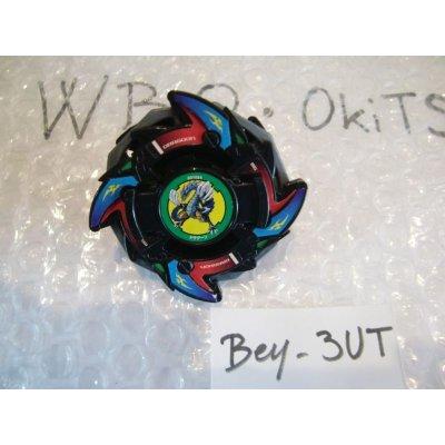 "Photo1: TAKARA Beyblade Dragoon V ""Black Ver."" ( Bey - 3UT )"