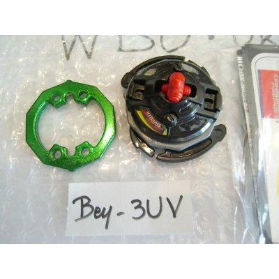 Photo3: TAKARA Beyblade Black Dranzer F ( Bey - 3UV )