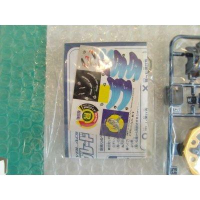 "Photo3: TAKARA Beyblade Wolborg 2 ""Deep Blue Mekki Ver."""