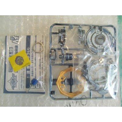 "Photo1: TAKARA Beyblade Wolborg 2 ""Deep Blue Mekki Ver."""