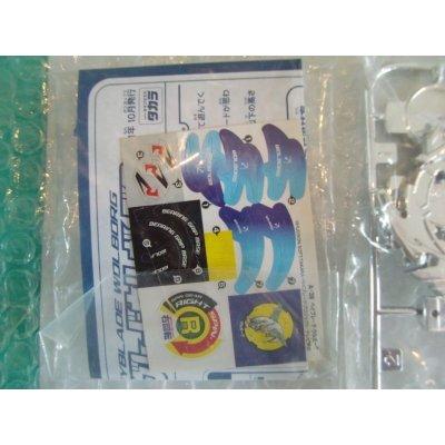 "Photo3: TAKARA Beyblade Wolborg 2 ""Silver Mekki Ver."""