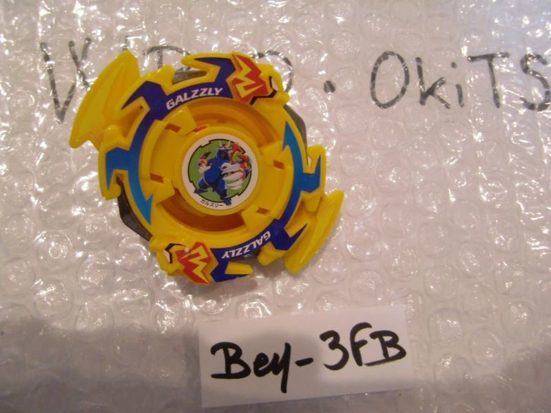 "TAKARA Beyblade Galzzly ""Yellow Version"""