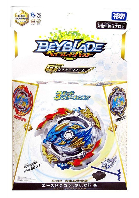Hot Sale Beyblade Burst GT Ace Dragon B-133 No Launcher Dragon Winder